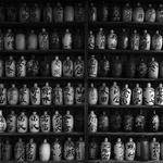 Old Sake Bottle
