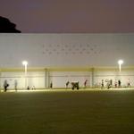 Museu Afro Brasil I
