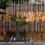 Japan House-São Paulo
